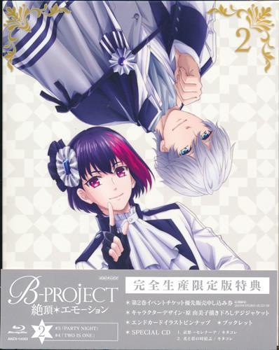 B-PROJECT~絶頂*エモーション~ 2 完全生産限定版 【ブルーレイ】