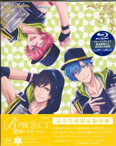 B-PROJECT~絶頂*エモーション~ 3 完全生産限定版 【ブルーレイ】