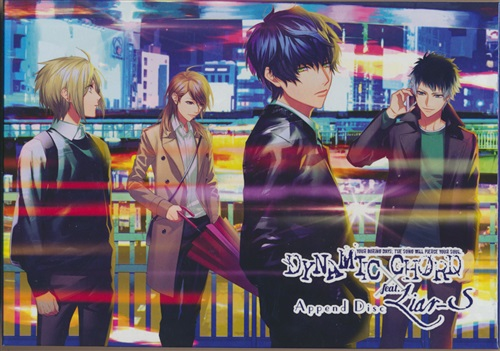 DYNAMIC CHORD feat. Liar-S Append Disc 初回限定版