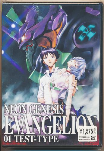 NEON GENESIS EVANGELION 01 TEST-TYPE 【DVD】