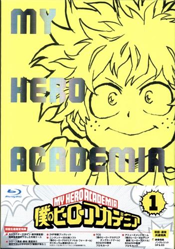 僕のヒーローアカデミア 1 初回生産限定版 【ブルーレイ】