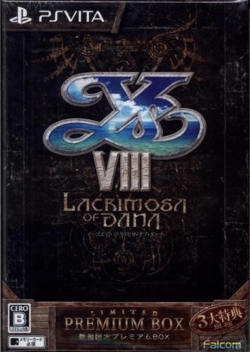 イース VIII -Lacrimosa of DANA- 数量限定プレミアムBOX 【PS VITA】