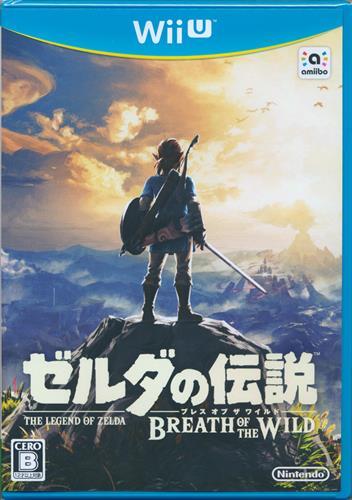 ゼルダの伝説 ブレス オブ ザ ワイルド (Wii U版)