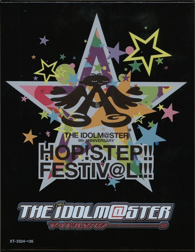 THE IDOLM@STER 8th ANNIVERSARY HOP! STEP!! FESTIV@L!!! Blu-ray BOX 完全初回限定生産版