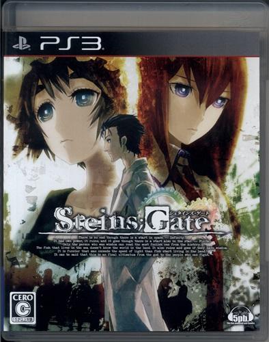 Steins;Gate (PS3版)