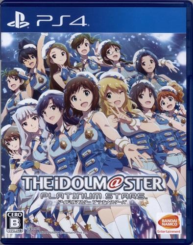 THE IDOLM@STER プラチナスターズ (通常版) 【PS4】