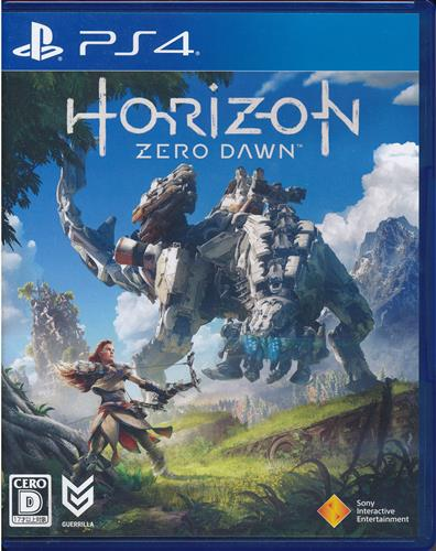 Horizon Zero Dawn (通常版)