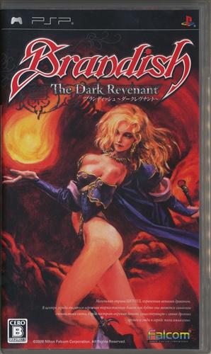 ブランディッシュ ダークレヴナント Brandish The Dark ReVenant