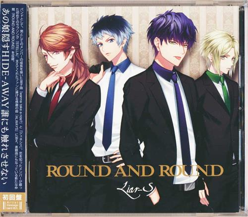 DYNAMIC CHORD ROUND AND ROUND