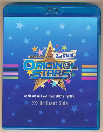 THE IDOLM@STER SideM 2nd STAGE ~ORIGIN@L STARS~ Live Blu-ray [Brilliant Side] [仲村宗悟 内田雄馬 八代拓 他]【ブルーレイ】