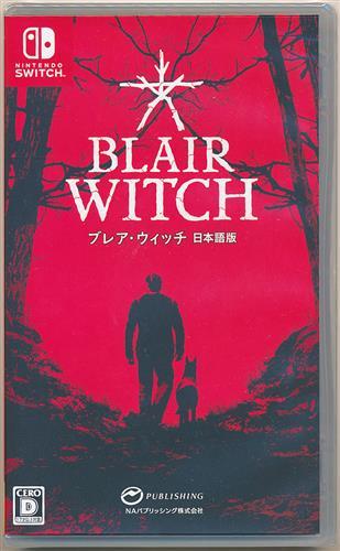 ブレア・ウィッチ 日本語版 (通常版) (Nintendo Switch版)