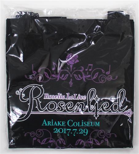 BanG Dream! Roselia 1st Live Rosenlied 追加公演 トートバッグ