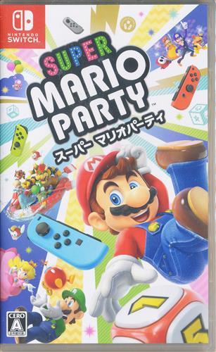 スーパー マリオパーティ 【Nintendo Switch】
