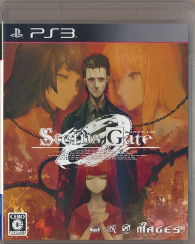 STEINS;GATE 0 (PS3版)
