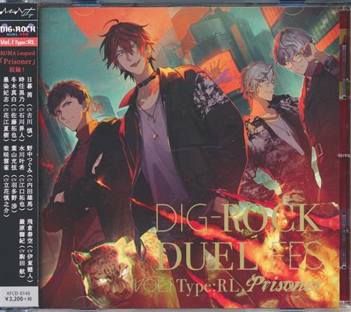 DIG-ROCK -DUEL FES- Vol.1 Type:RL [内田雄馬|江口拓也|羽多野渉|他]
