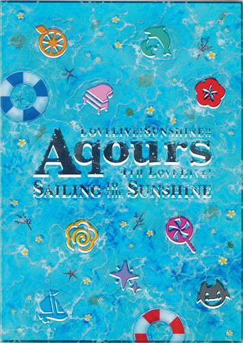 ラブライブ!サンシャイン!! Aqours 4th LoveLive! ~Sailing to the Sunshine~ パンフレット