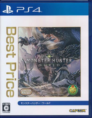MONSTER HUNTER: WORLD BestPrice 【PS4】