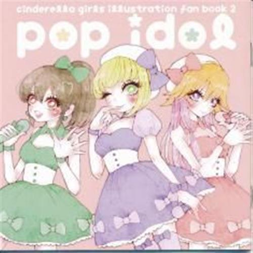 pop idol 【蔵出品】