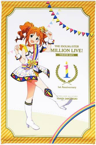 THE IDOLM@STER MILLION LIVE! THEATER DAYS B2タペストリー ヌーベル・トリコロールver. 高槻やよい