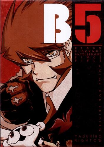 血界戦線 ファンブック B5 アニメDVD同梱版