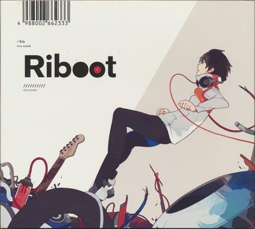 Riboot 初回完全限定盤 [りぶ]