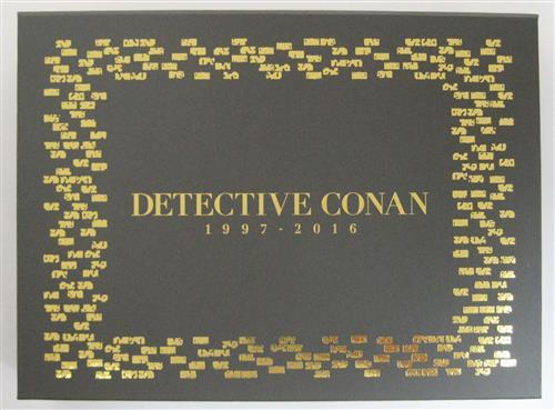 劇場版 名探偵コナン 20周年記念 Blu-ray BOX ~The 20th Anniversary BOX~ 2007-2016 完全初回限定生産 ピンバッジコレクション