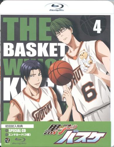黒子のバスケ 4 初回限定版 【ブルーレイ】