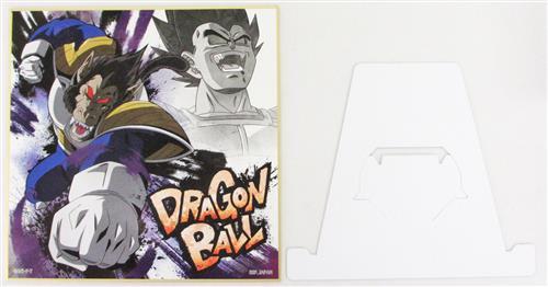 一番くじ ドラゴンボール BATTLE OF WORLD with DRAGONBALL LEGENDS G賞 色紙 ベジータ
