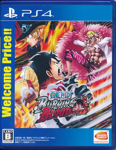 ONE PIECE BURNING BLOOD Welcome Price!! (PS4版)