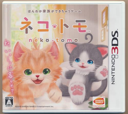 ネコ・トモ (3DS版) 【3DS】