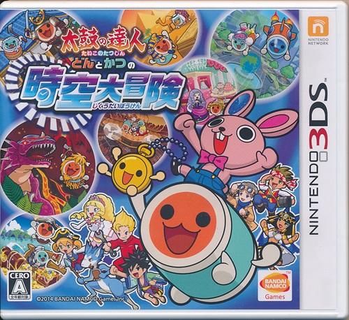 太鼓の達人 どんとかつの時空大冒険 【3DS】