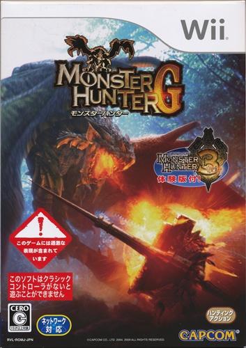 モンスターハンター G (通常版) (Wii版)