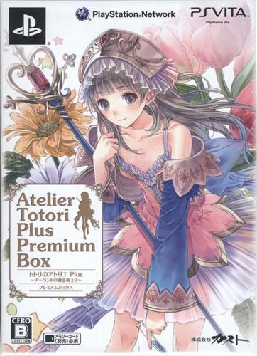 トトリのアトリエPlus ~アーランドの錬金術士 2~ プレミアムボックス 【PS VITA】