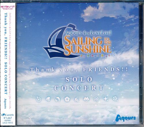 ラブライブ!サンシャイン!! Aqours 4th LoveLive! ~Sailing to the Sunshine~ Thank you, FRIENDS!! SOLO CONCERT 【会場限定】
