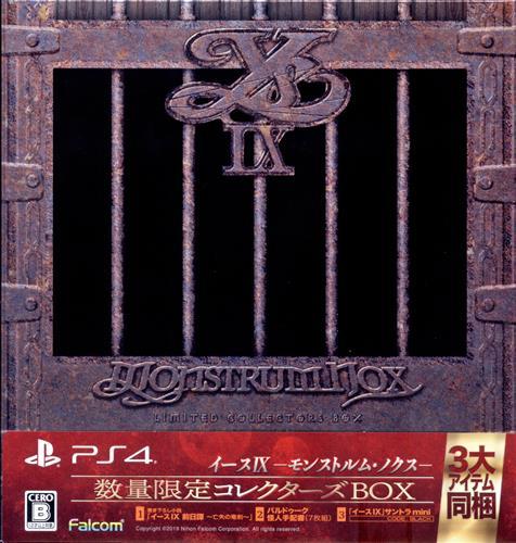 イース IX -Monstrum NOX- 数量限定コレクターズBOX 【PS4】