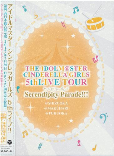THE IDOLM@STER CINDERELLA GIRLS 5thLIVE TOUR Serendipity Parade!!! @FUKUOKA