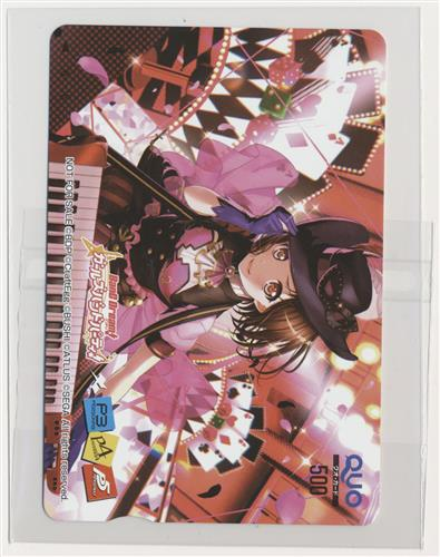 バンドリ! ガールズバンドパーティ!×ペルソナ 5 【フォロー&RTキャンペーン 抽プレ】