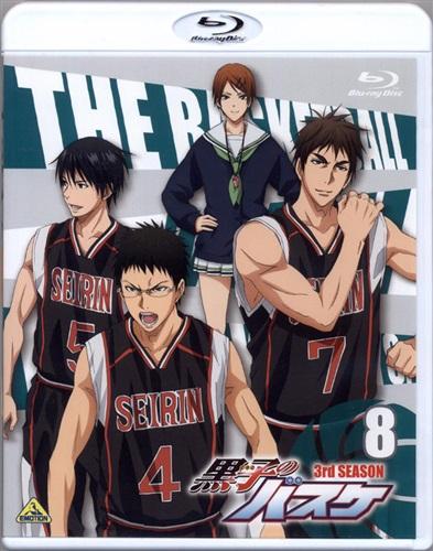 黒子のバスケ 3rd SEASON 8 特装限定版 【ブルーレイ】
