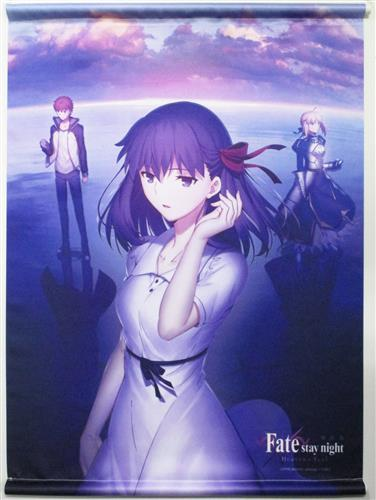 劇場版 Fate/stay night [Heaven's Feel] II .lost butterfly B2タペストリー