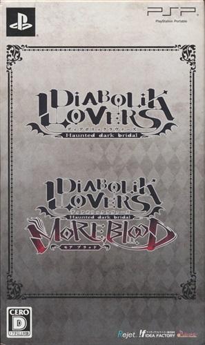 DIABOLIK LOVERS&DIABOLIK LOVERS MORE,BLOOD ツインパック 【PSP】