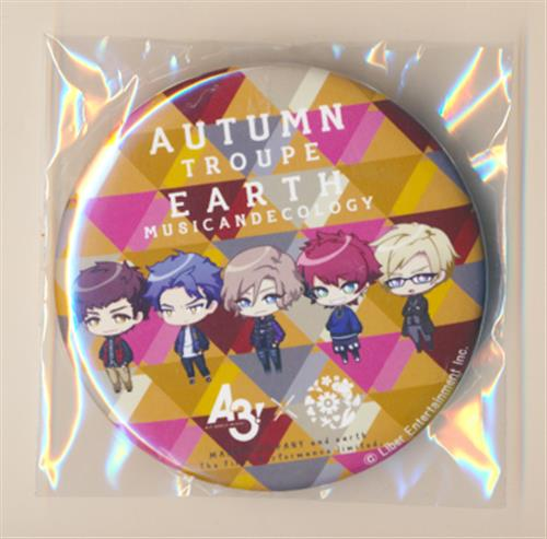 A3!×earth music&ecology 旗揚げ公演 記念缶バッジ 秋組