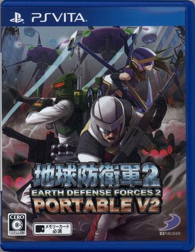 地球防衛軍 2 PORTABLE V2 (通常版) 【PS VITA】