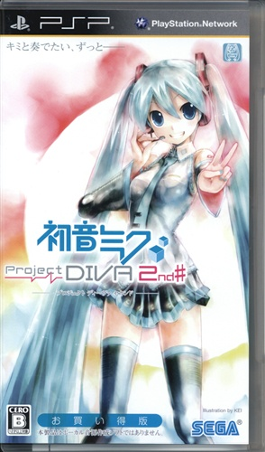初音ミク -Project DIVA- 2nd お買い得版 【PSP】