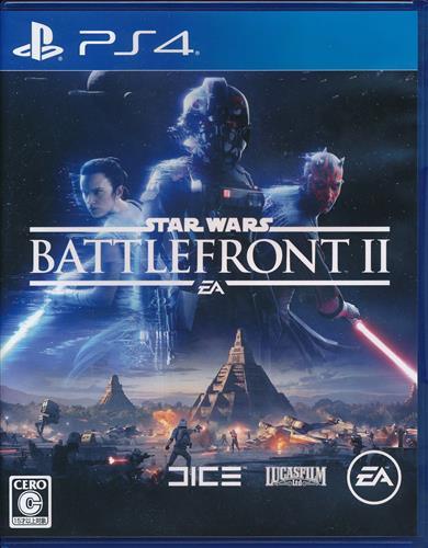 Star Wars バトルフロント II (通常版)
