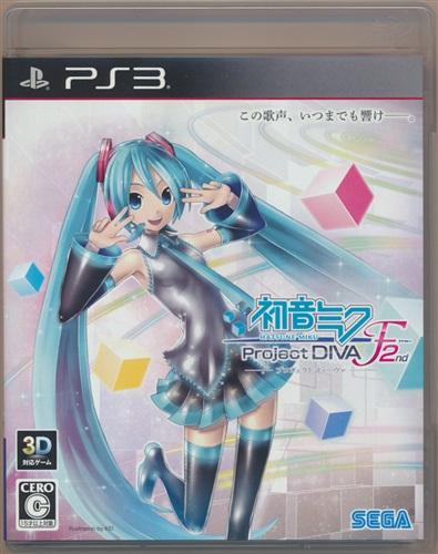 初音ミク -Project DIVA- f 2nd (PS3版)