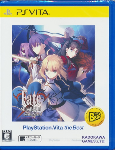 Fate/stay night [Realta Nua] PlayStation Vita the Best 【PS VITA】