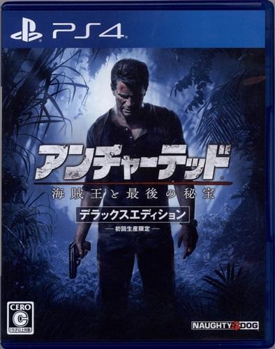 アンチャーテッド海賊王と最後の秘宝 デラックスエディション 【PS4】
