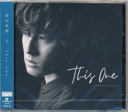 This One 初回限定盤 [増田俊樹]