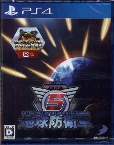 地球防衛軍 5 【PS4】