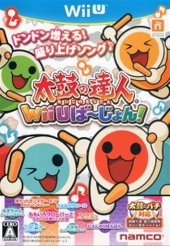 太鼓の達人Wii Uば~じょん! (通常版) 【Wii U】